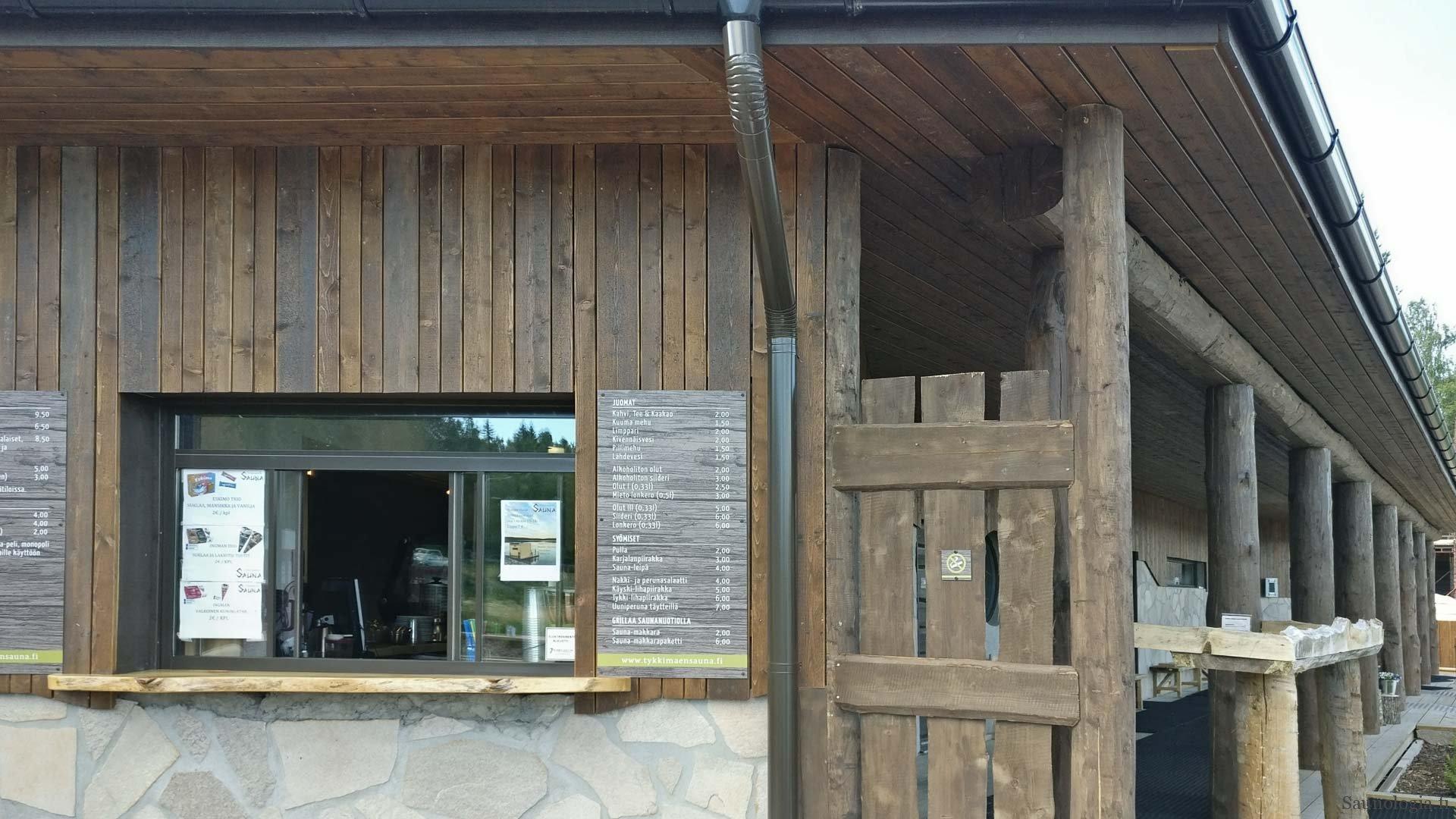 170831-tykkimaen-sauna-baari-ulkoa