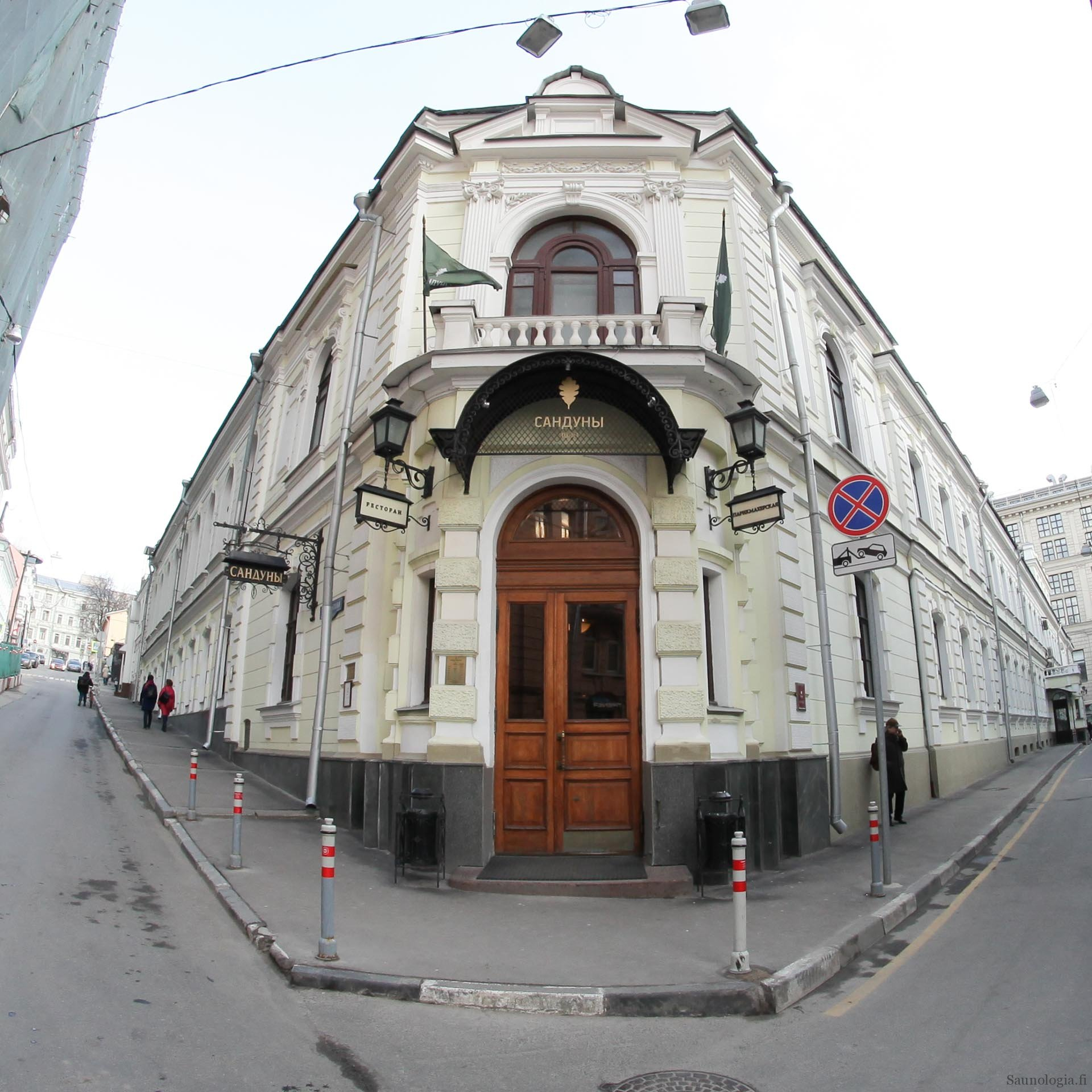 171003-moscow-sanduny-street