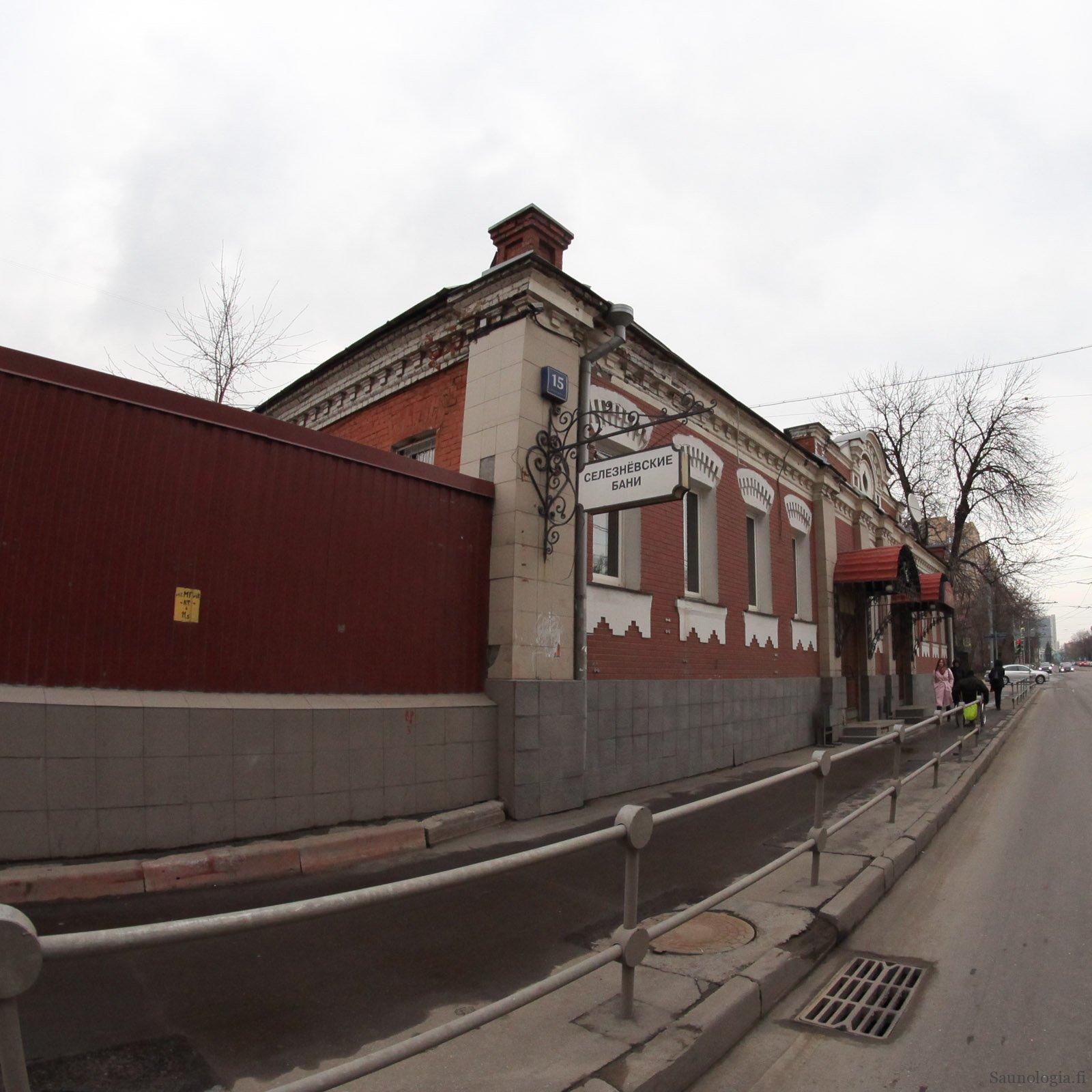 171003-moscow-selezn-street