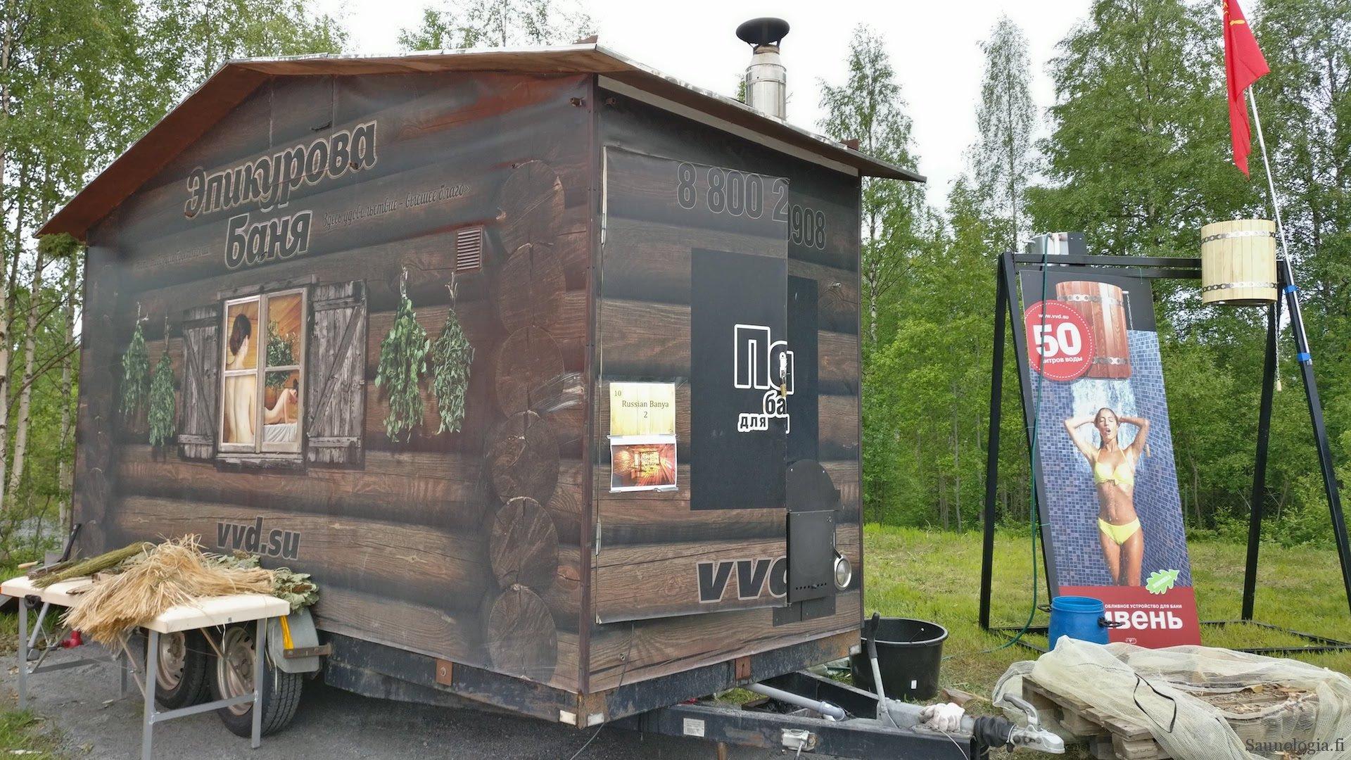 180608-isc2018-banya-wagon-211342