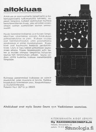 1963-Aitokiuas-Rakennuspaja-mainos